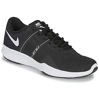 Univerzálna športová obuv  CITY TRAINER 2