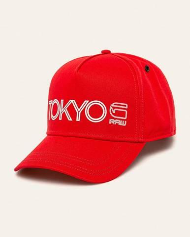 Čiapky, klobúky G-Star Raw